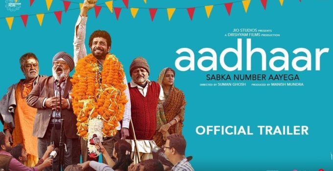 Latest Bollywood Aadhaar