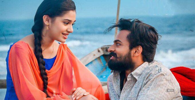 Latest Telugu Film Uppena