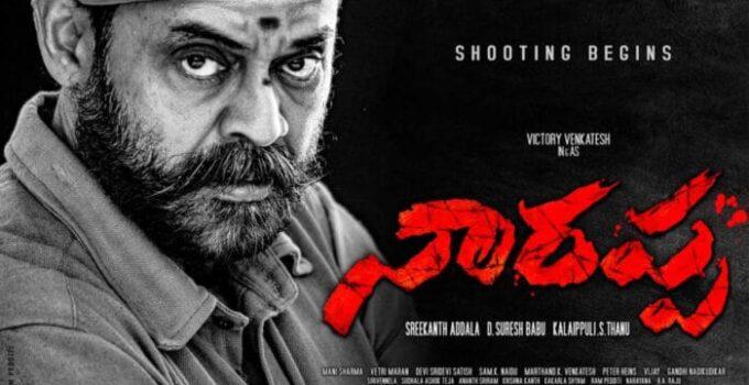 Naarappa Full Movie